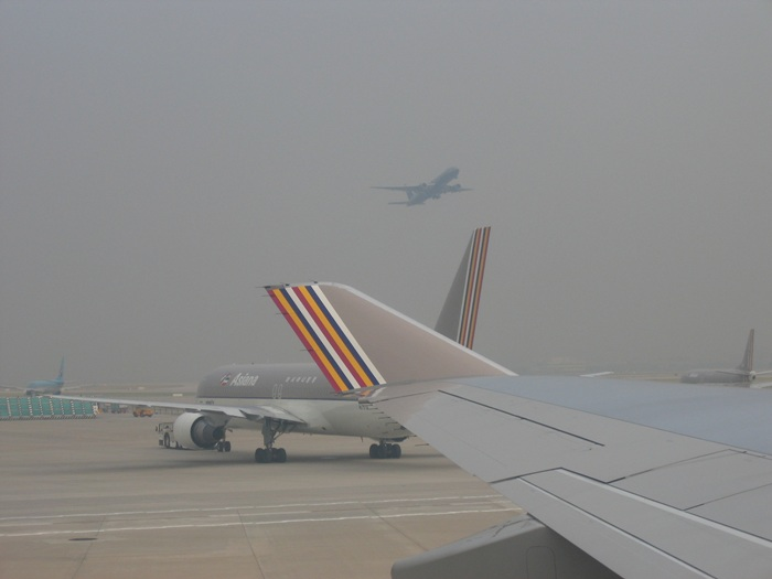 Air Pollution South Korea - Inchon Airport outside of Seoul South Korea (ROK), looking northwest in the direction of Seoul
