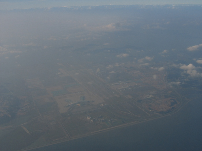 Orographic air pollution near Inchon Airport, Seoul Korea, looking north towards North Korea.