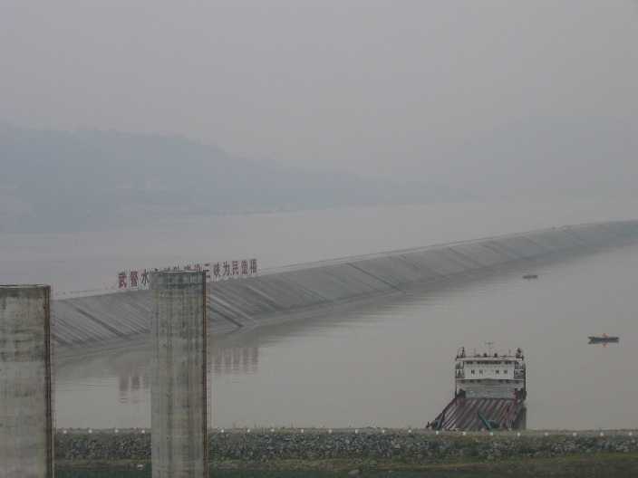 Air Pollution China - Three Gorges Damm, reservoir side looking east (near Yichang)