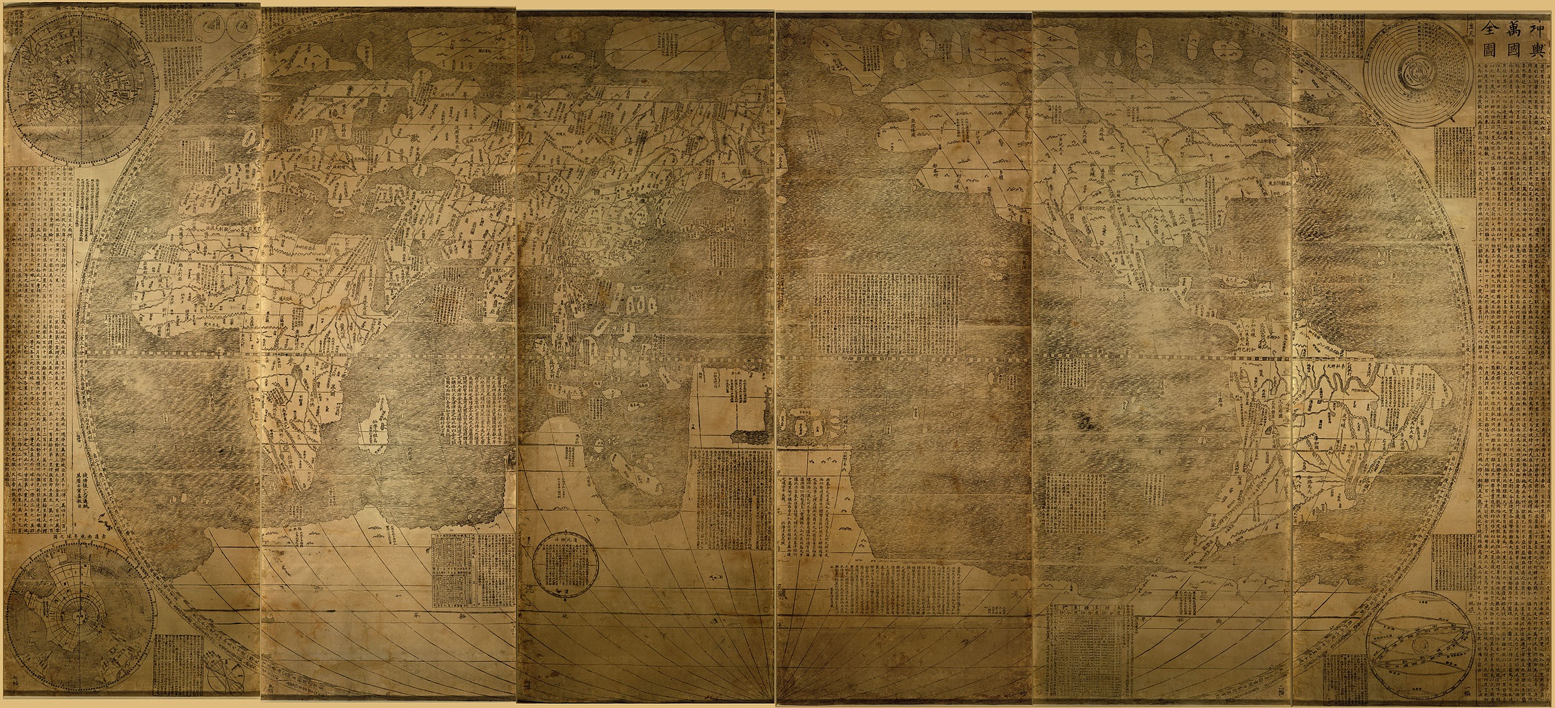 Mosaic photo of the ca. 1602 six plate, Kunyu Wanguo Quantu 圖全國萬輿坤 and second rendition of Matteo Ricci's world map (Library of Congress)