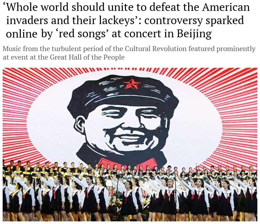China's Declaration of War - Titled, Whole world should unite to defeat the American invaders and their lackeys (SCMP, 2016)