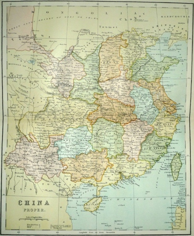 Photo of the ca. 1897 map of Qing Chao 清朝 (Qing Dynasty) by Reverend Thomas Milner in his book 'Gallery of Geography' titled 'Eighteen Provinces, China Proper'