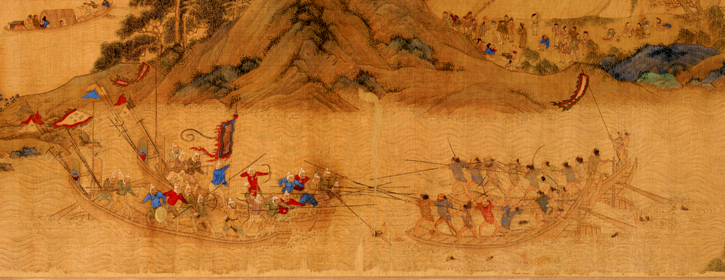 Illustration of Japanese Pirates or Wakou, attacking Ming Dynasty Forces on Taiwan