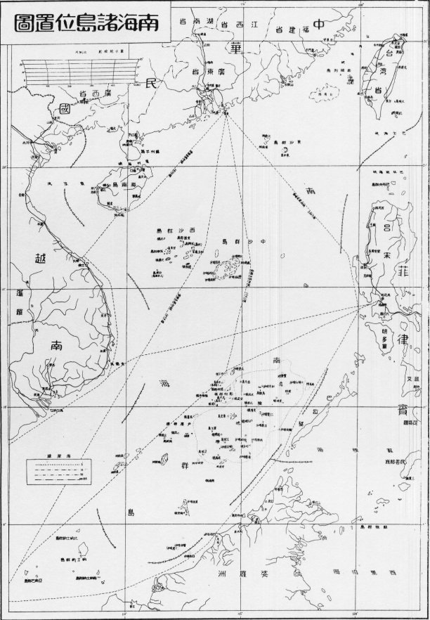 The 1947, Nan Hai Zhu Dao Wei Xian Tu map illustrating the original 11 dash lines in the South China Sea