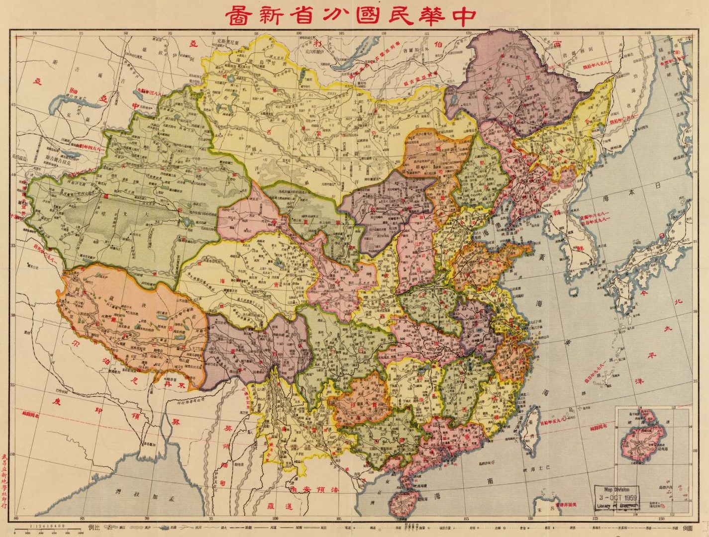 Photo of the 1933 map Zhonghua Min Guo Fen Sheng Xin Tu