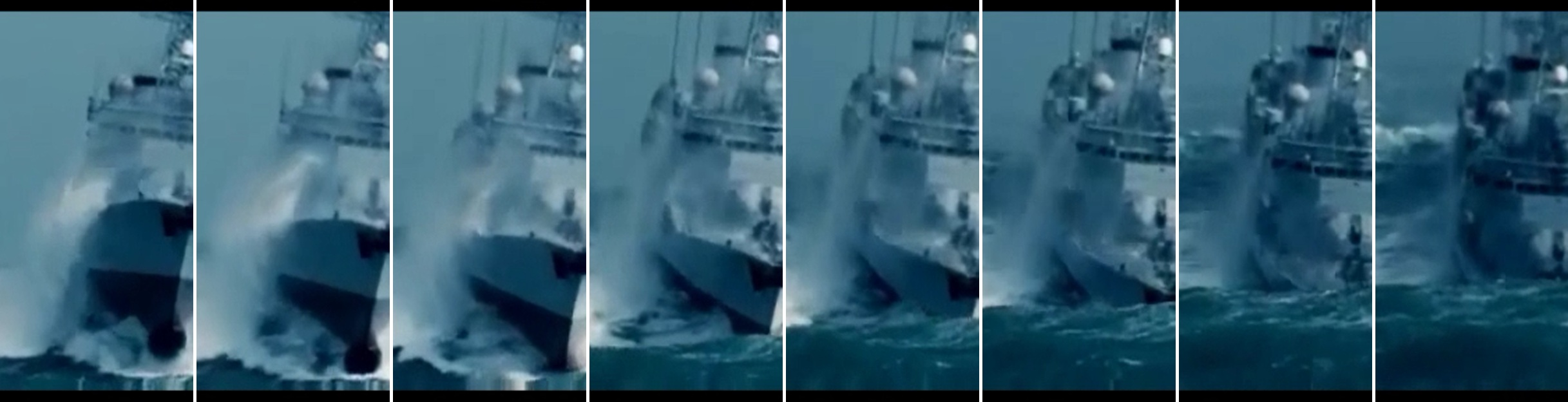 Yaw in the hull of a destroyer seen from the bow, generated from lateral forces produced by vertical movement of the sonar dome in the water